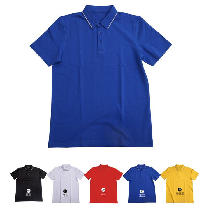 超强弹性平纹短袖POLO衫